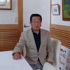 東京都株式会社オオウチ商事